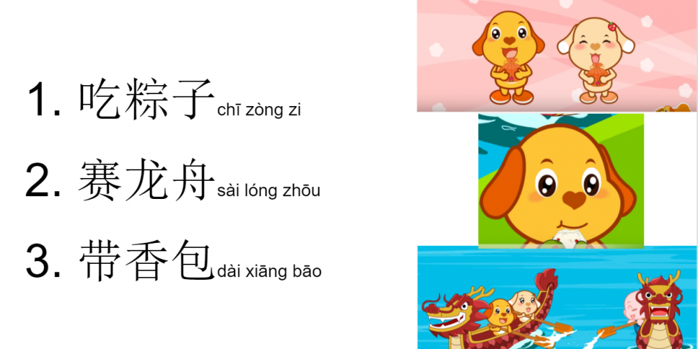 Learning Language Through Cultural Products and Practices – Part 1: Racing Dragonboats