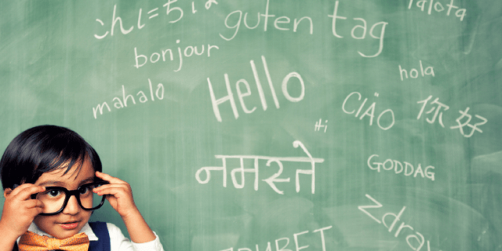 Rediscovering Language Learning